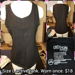 Size Large active tank